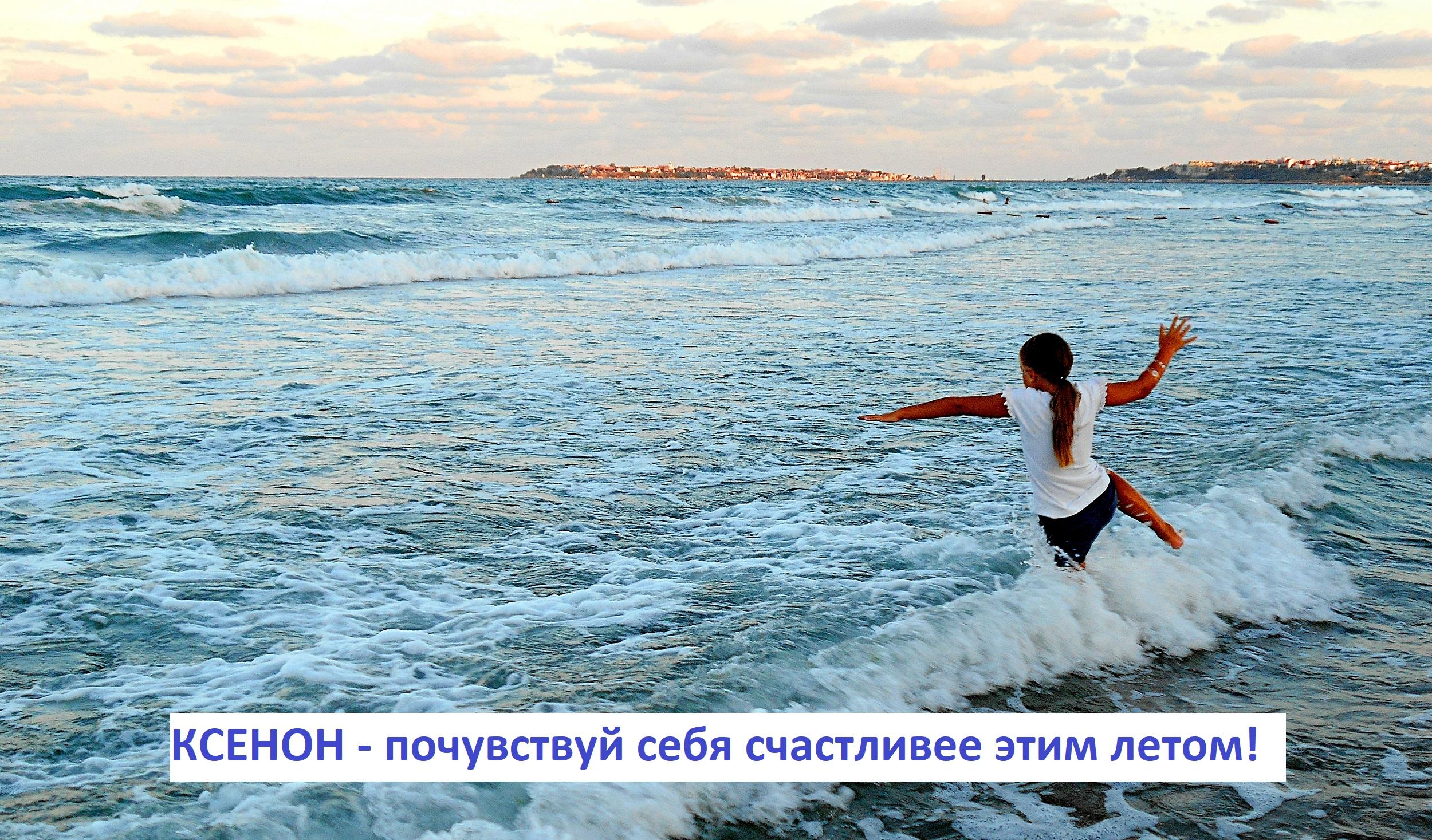 Счастье этим летом (7) (1)