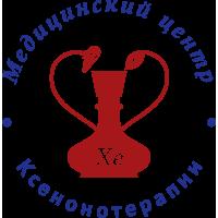 Медицинский центр ксенонотерапии XeMed