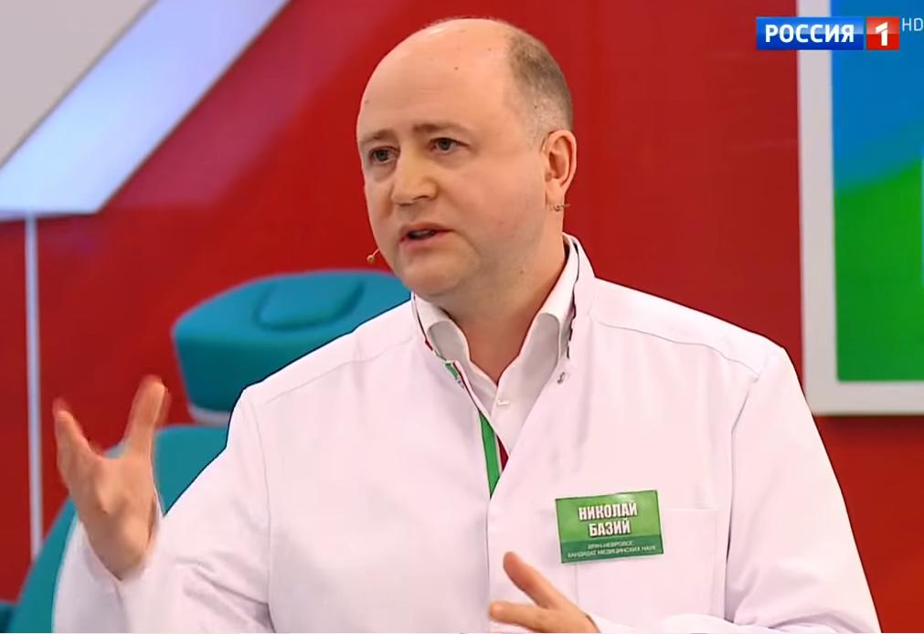 Николай Базий